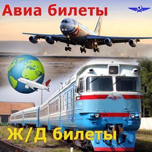 Авиа- и ж/д билеты Селижарово