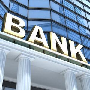 Банки Селижарово