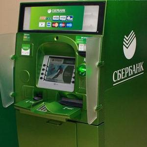 Банкоматы Селижарово