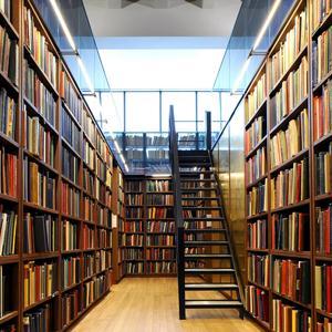 Библиотеки Селижарово