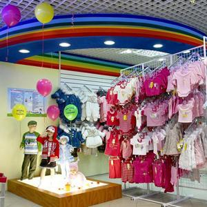 Детские магазины Селижарово