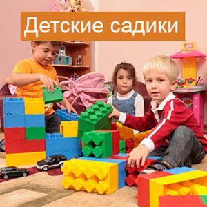 Детские сады Селижарово