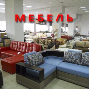 Магазины мебели Селижарово
