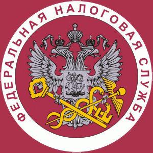 Налоговые инспекции, службы Селижарово