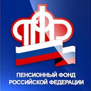 Пенсионные фонды Селижарово