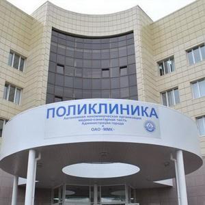 Поликлиники Селижарово