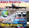 Авиа- и ж/д билеты в Селижарово