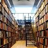 Библиотеки в Селижарово