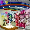 Детские магазины в Селижарово