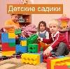 Детские сады в Селижарово