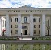 Дворцы и дома культуры в Селижарово