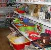 Магазины хозтоваров в Селижарово