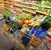 Магазины продуктов в Селижарово