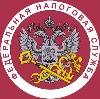 Налоговые инспекции, службы в Селижарово
