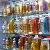 Парфюмерные магазины в Селижарово