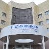 Поликлиники в Селижарово
