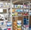Строительные магазины в Селижарово