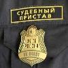 Судебные приставы в Селижарово