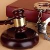 Суды в Селижарово